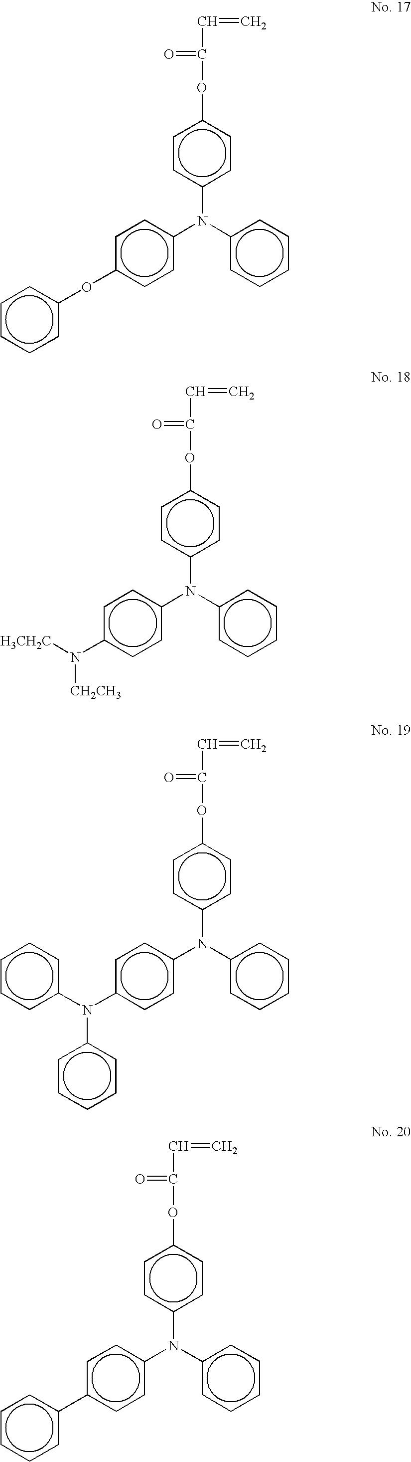 Figure US20050158641A1-20050721-C00021