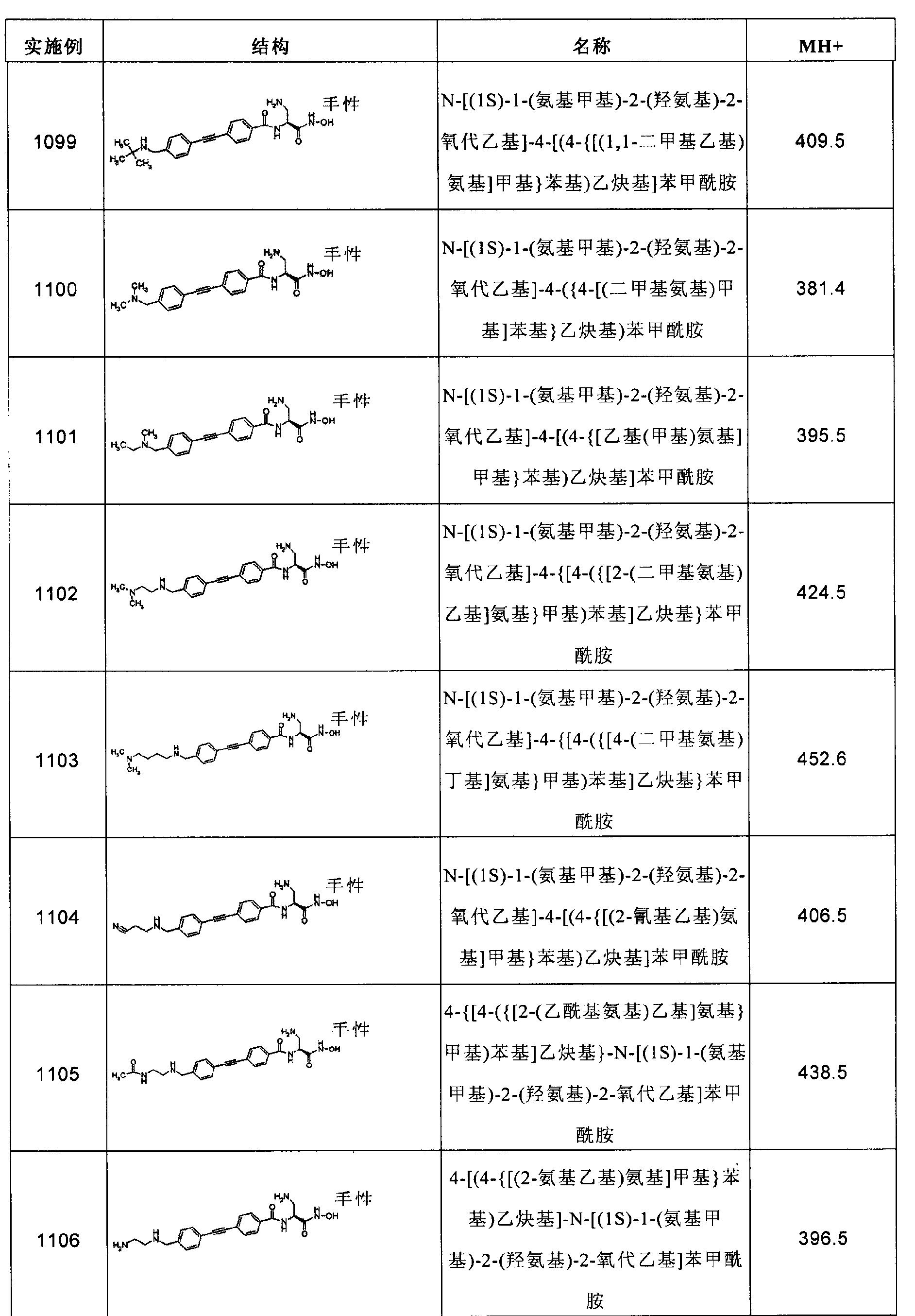 Figure CN102267924AD02611