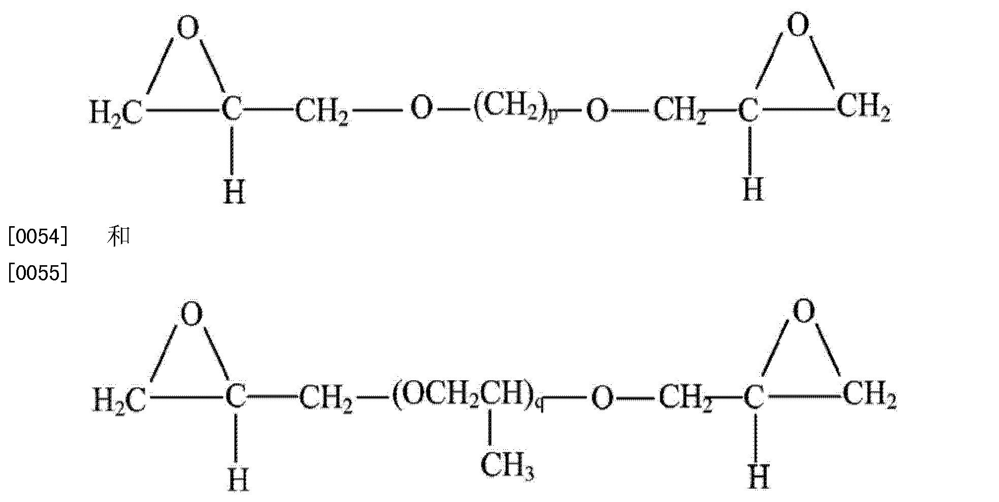 Figure CN103597019BD00091