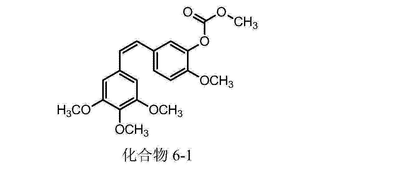 Figure CN103524349AD00101