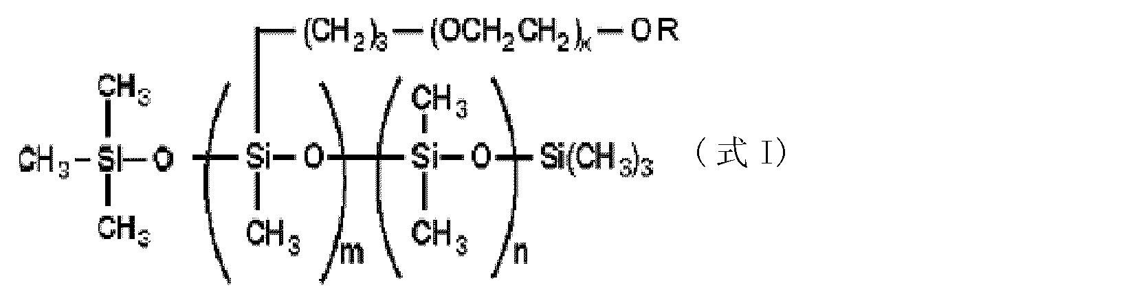 Figure CN102215692AD00061