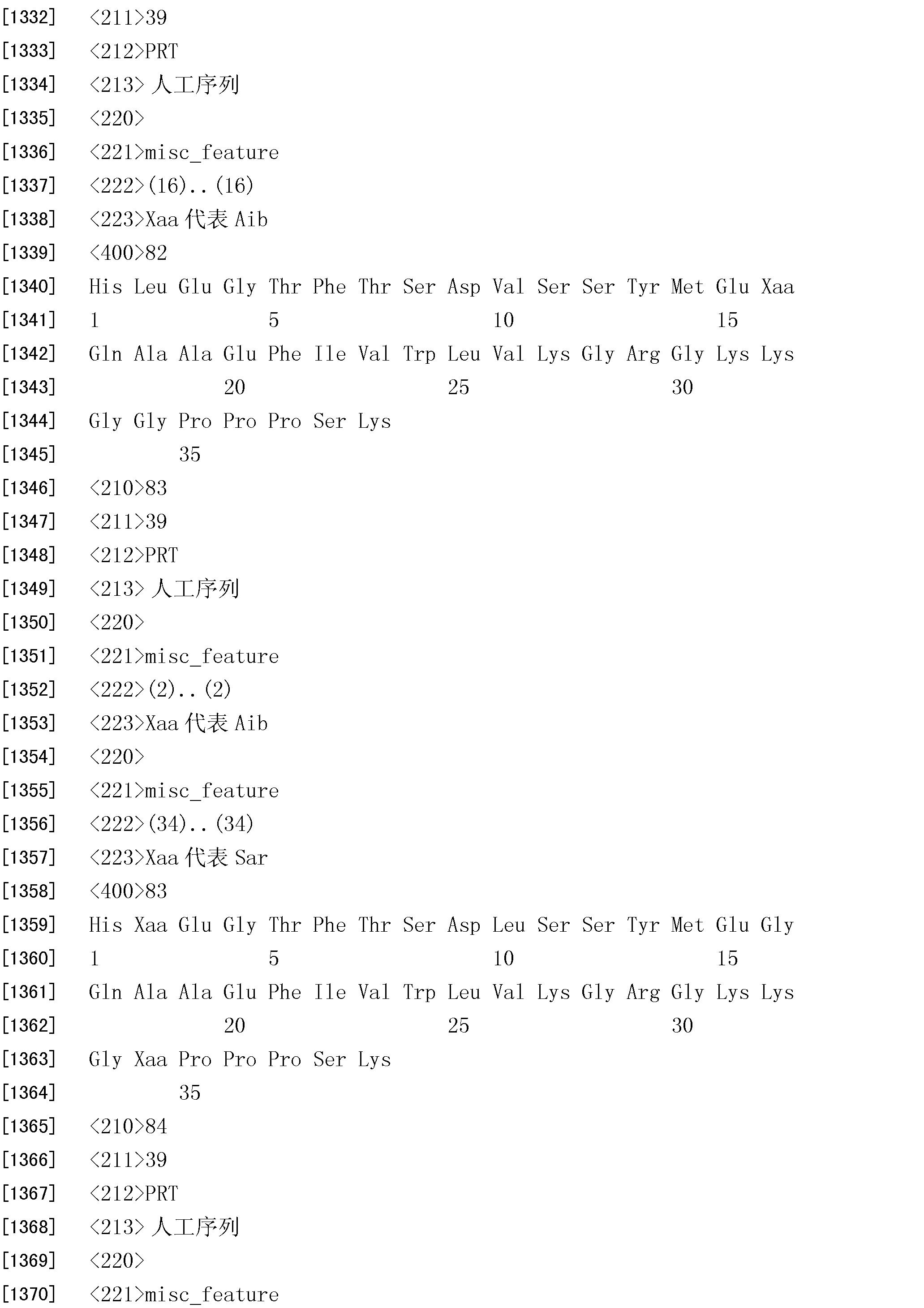 Figure CN101987868BD00501