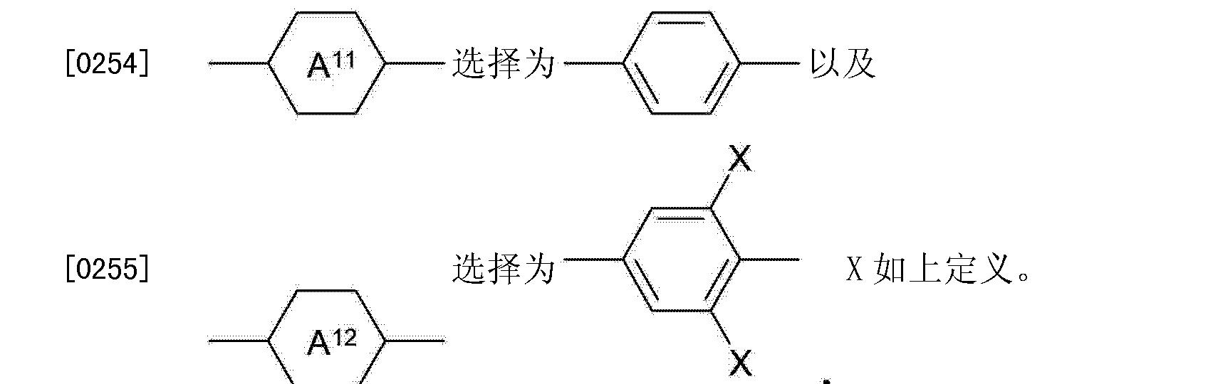 Figure CN103180409AD00383