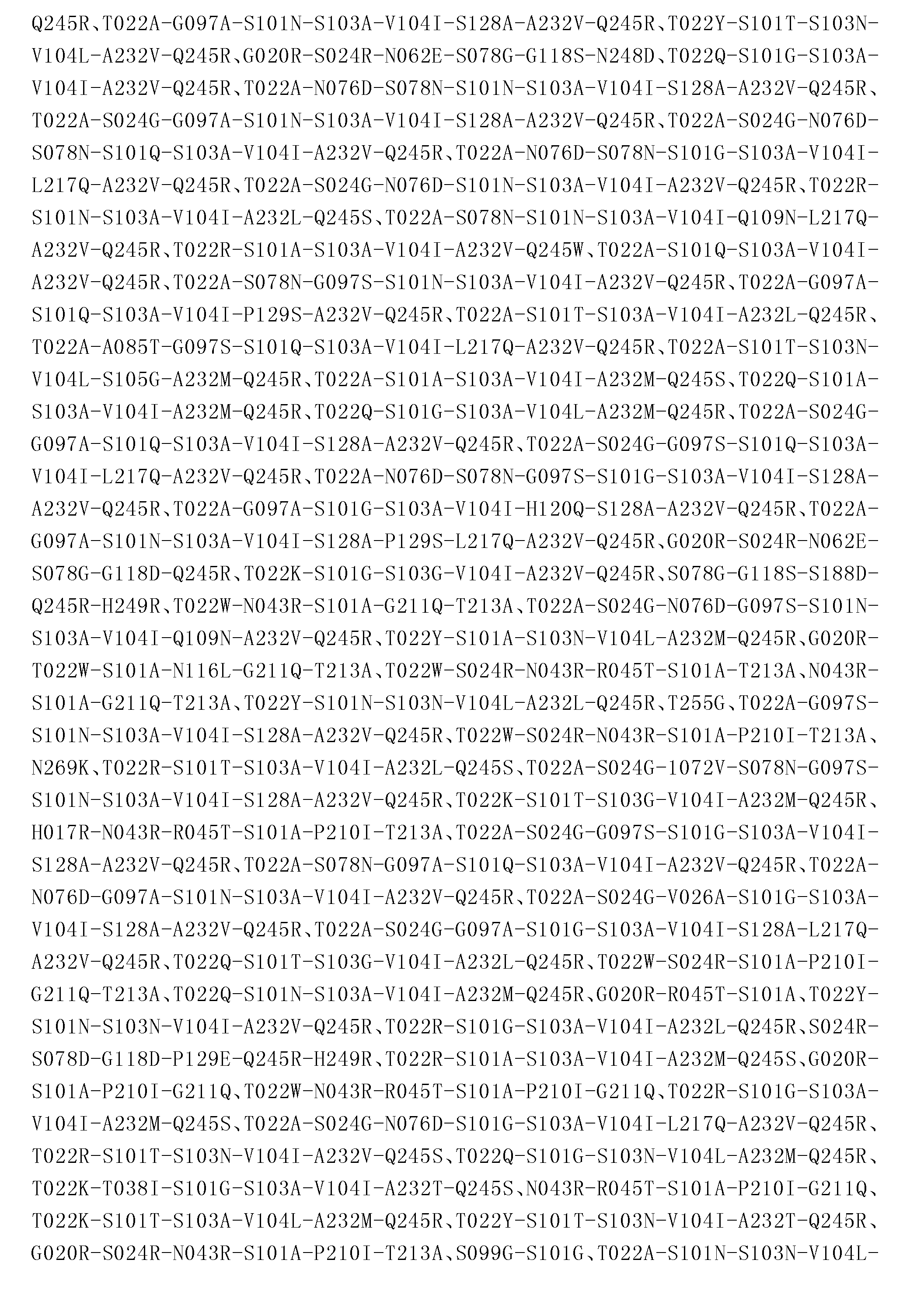 Figure CN103764823BD01061