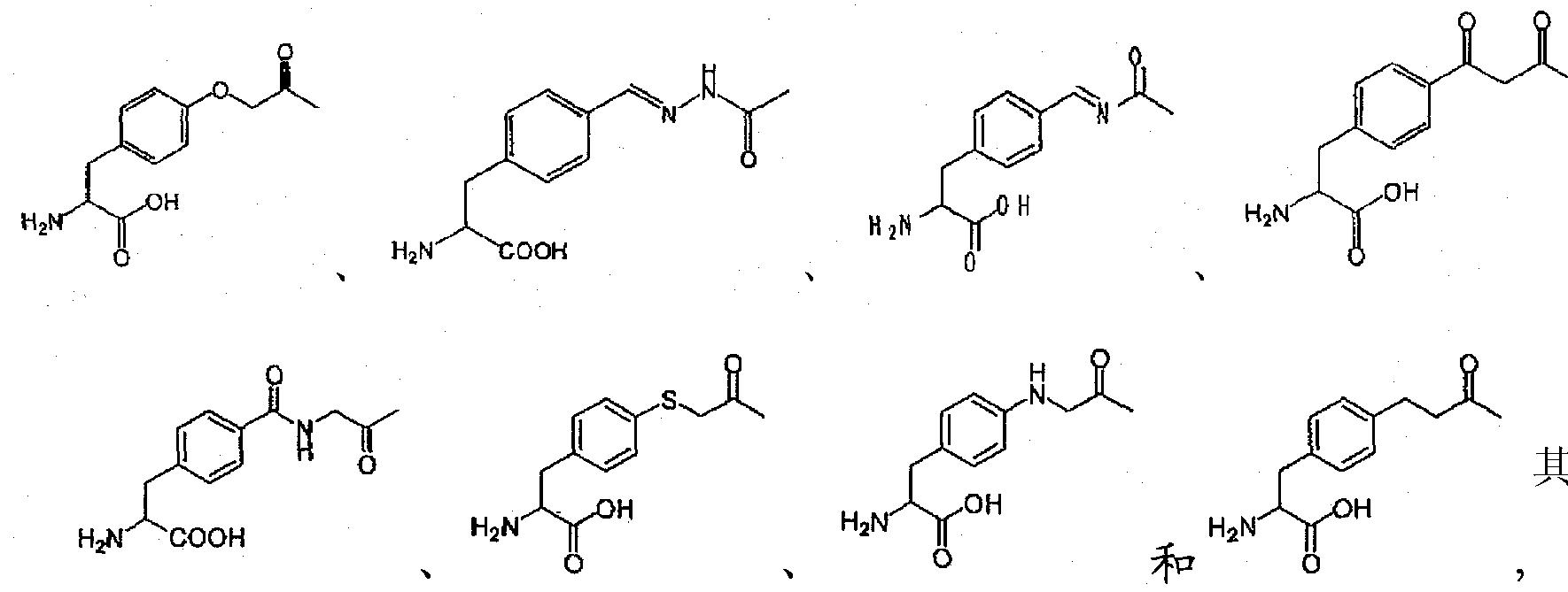 Figure CN102159230AD00621