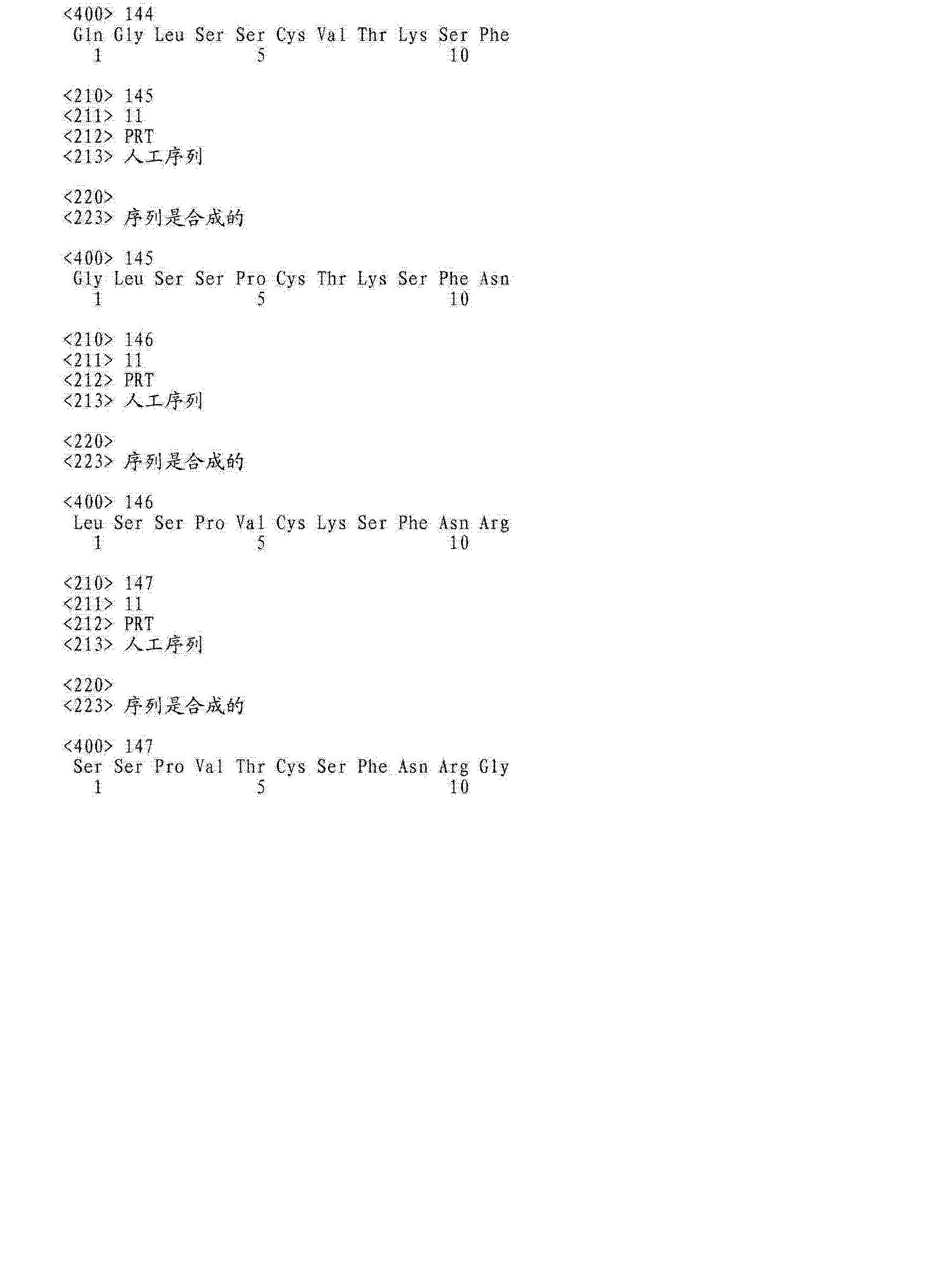 Figure CN103068406AD01001