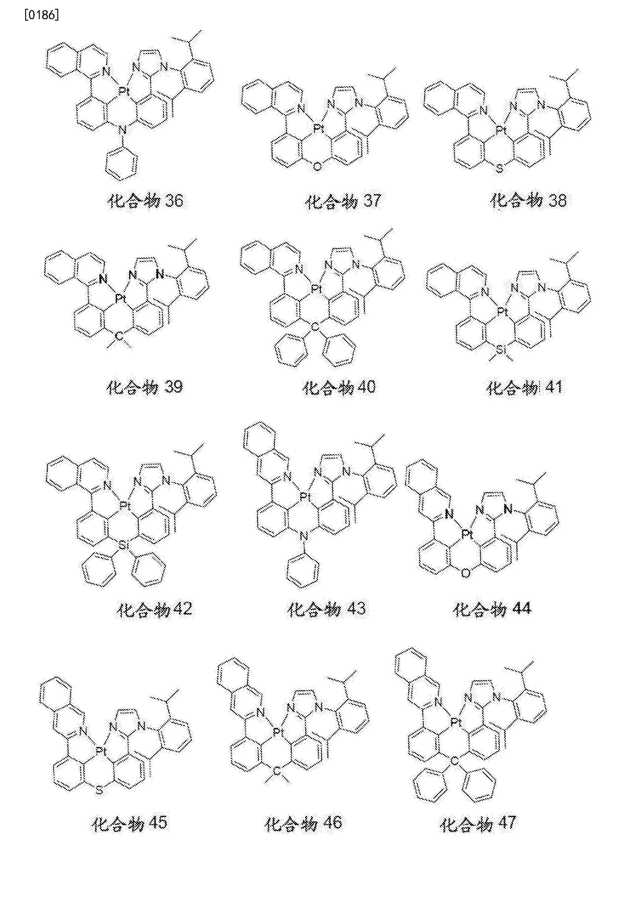 Figure CN106749425AD00821