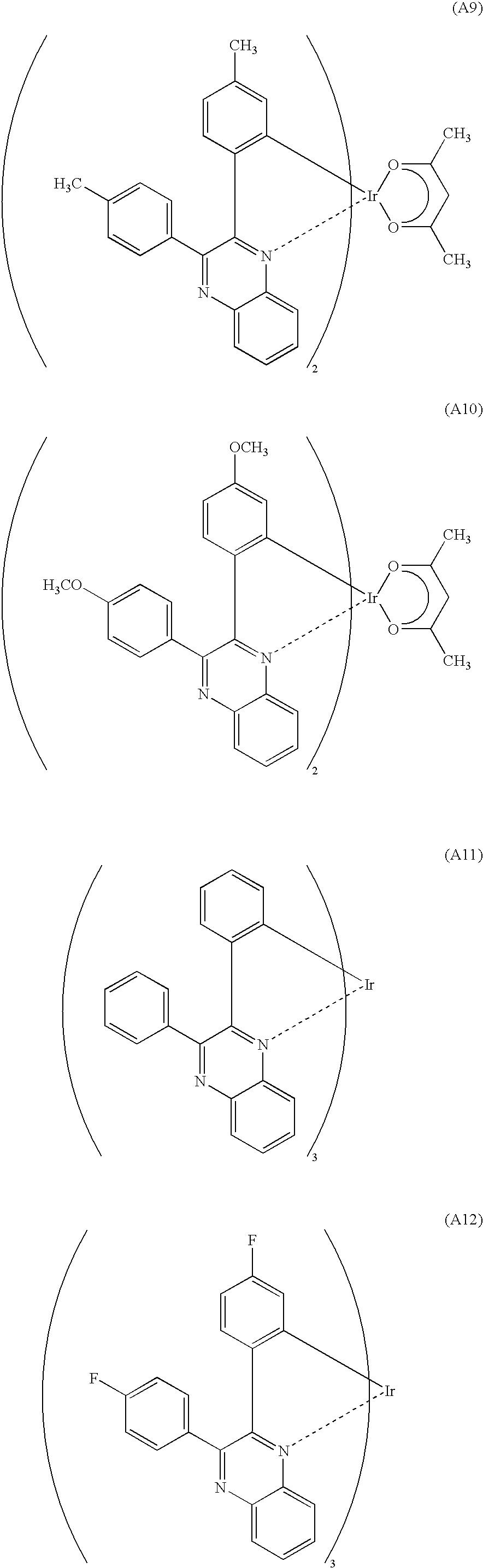 Figure US20100059741A1-20100311-C00003