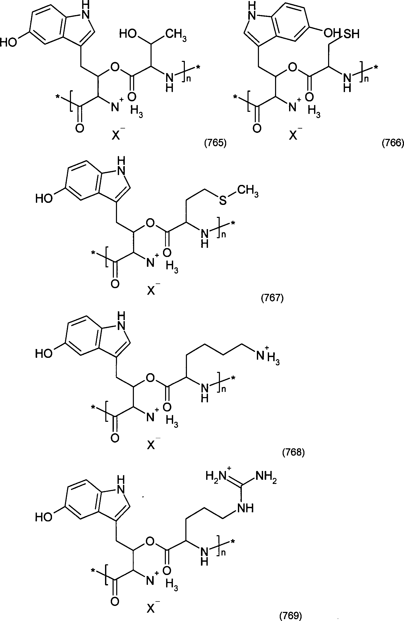 Figure 01700001