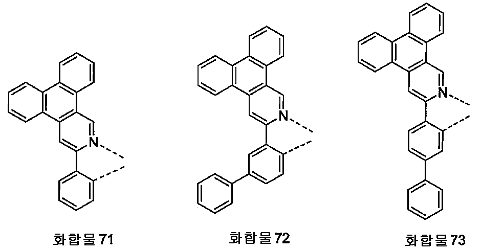 Figure 112011098457278-pct00086