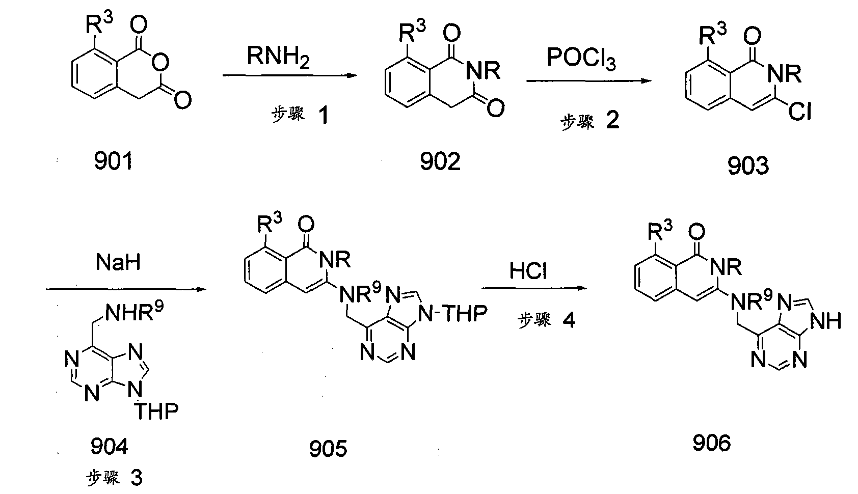 Figure CN101965335BD00601