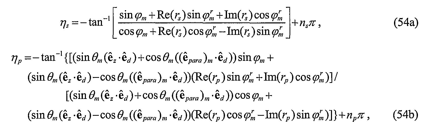 Figure imgf000102_0005