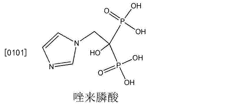 Figure CN106456610AD00212