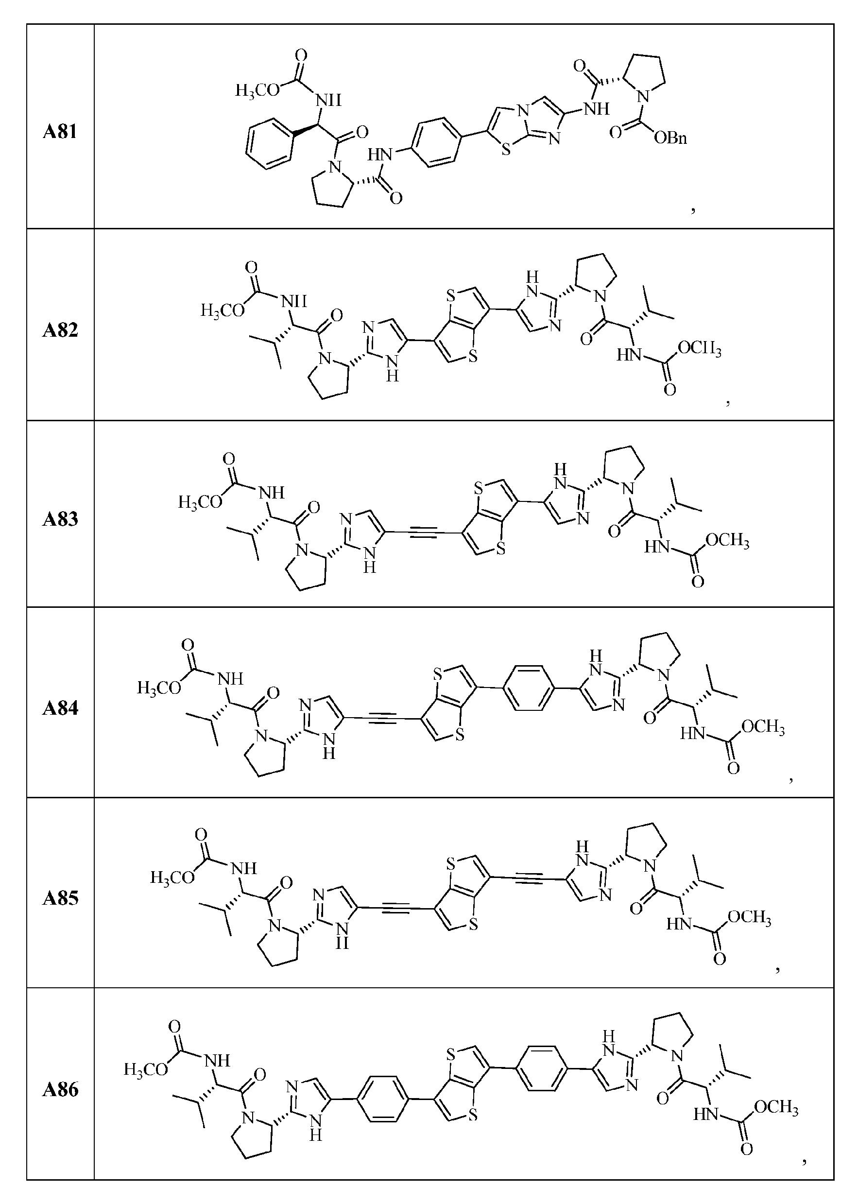 Figure pct00440