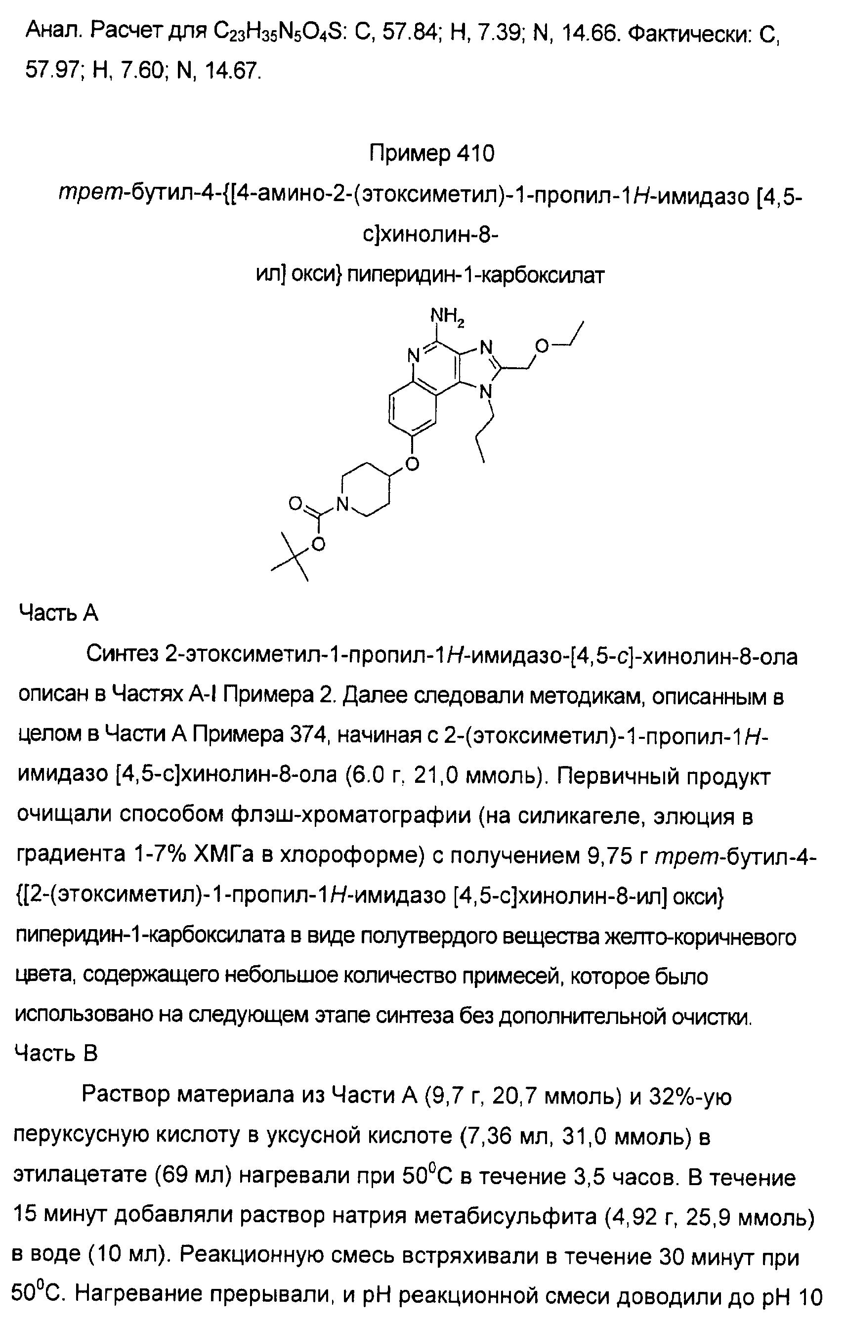 Figure 00000285