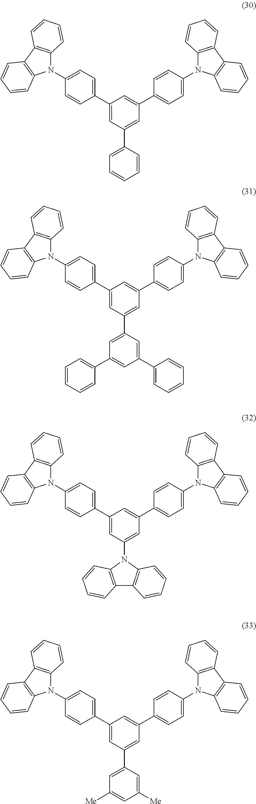 Figure US08753757-20140617-C00014