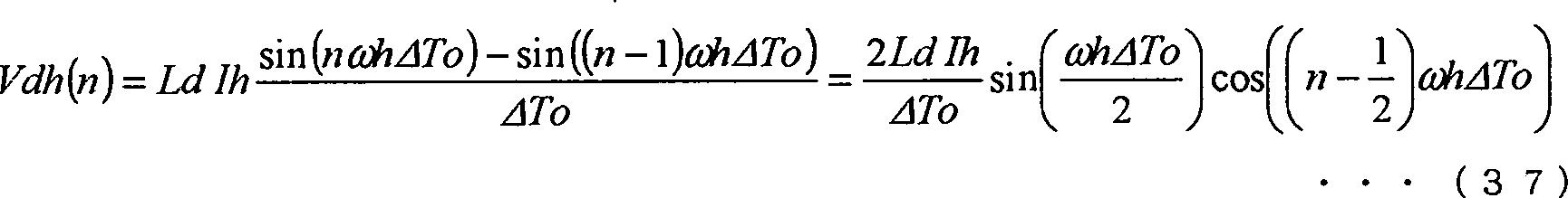 Figure DE112012003234T5_0026