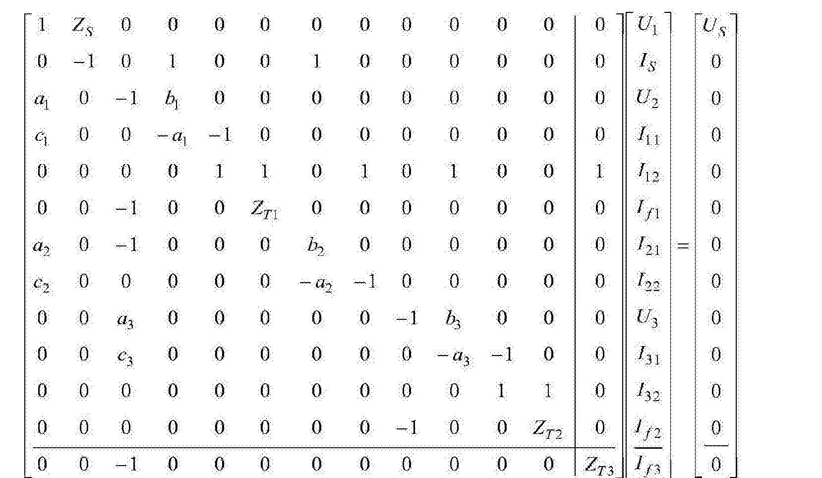 Figure CN105915303BC00031