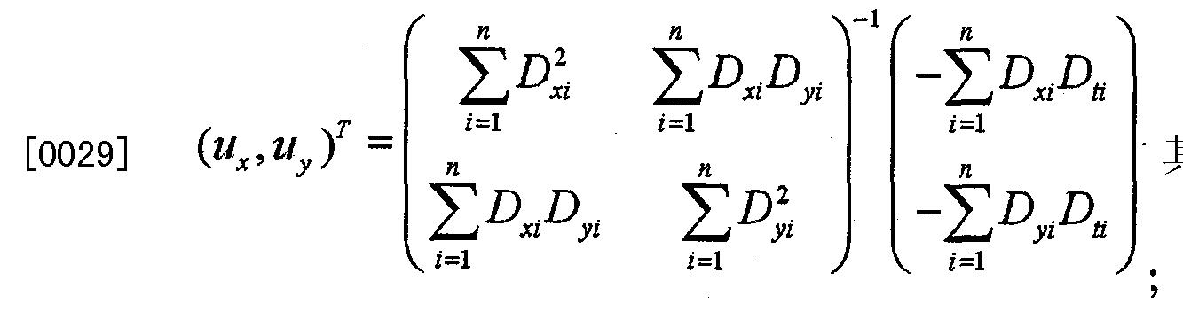 Figure CN102243537BD00072