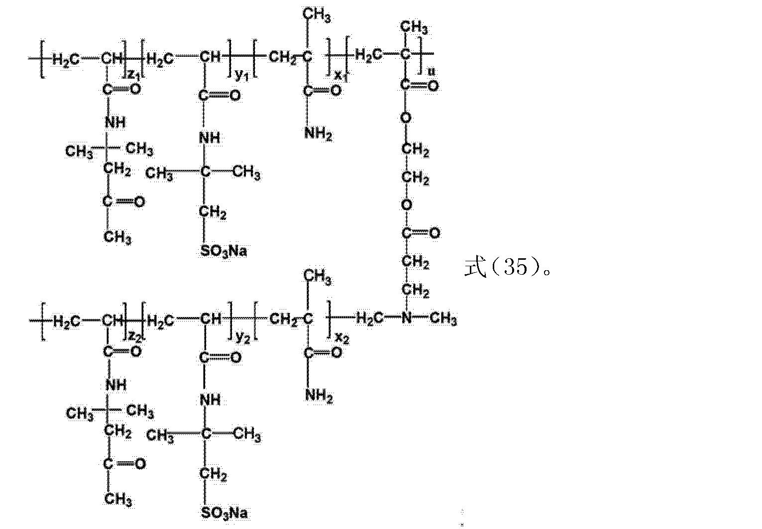 Figure CN103788293AD00261