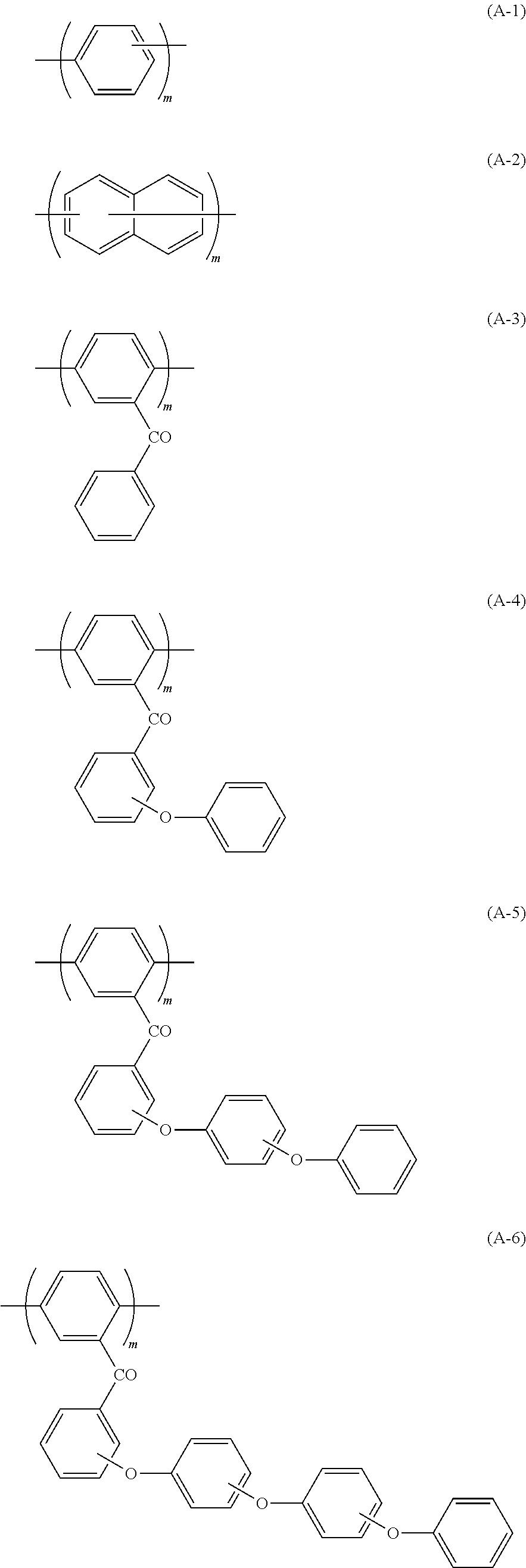 Figure US07981567-20110719-C00009