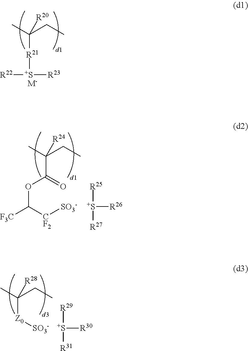 Figure US08822136-20140902-C00094