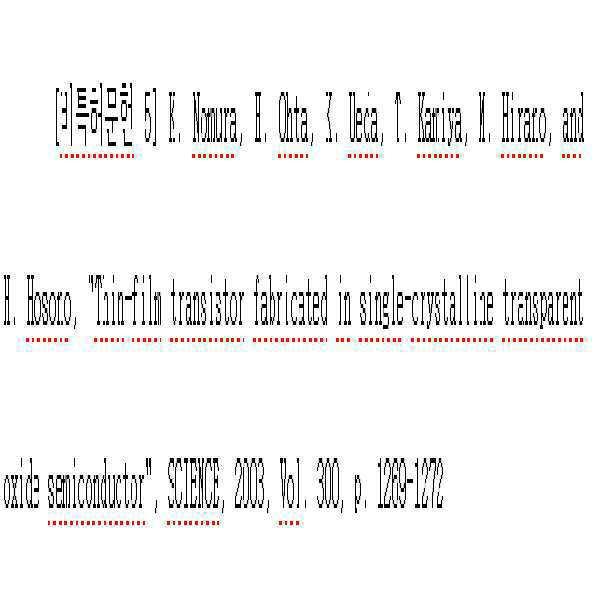 Figure 112016069580649-pat00005