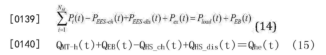 Figure CN104734168BD00122