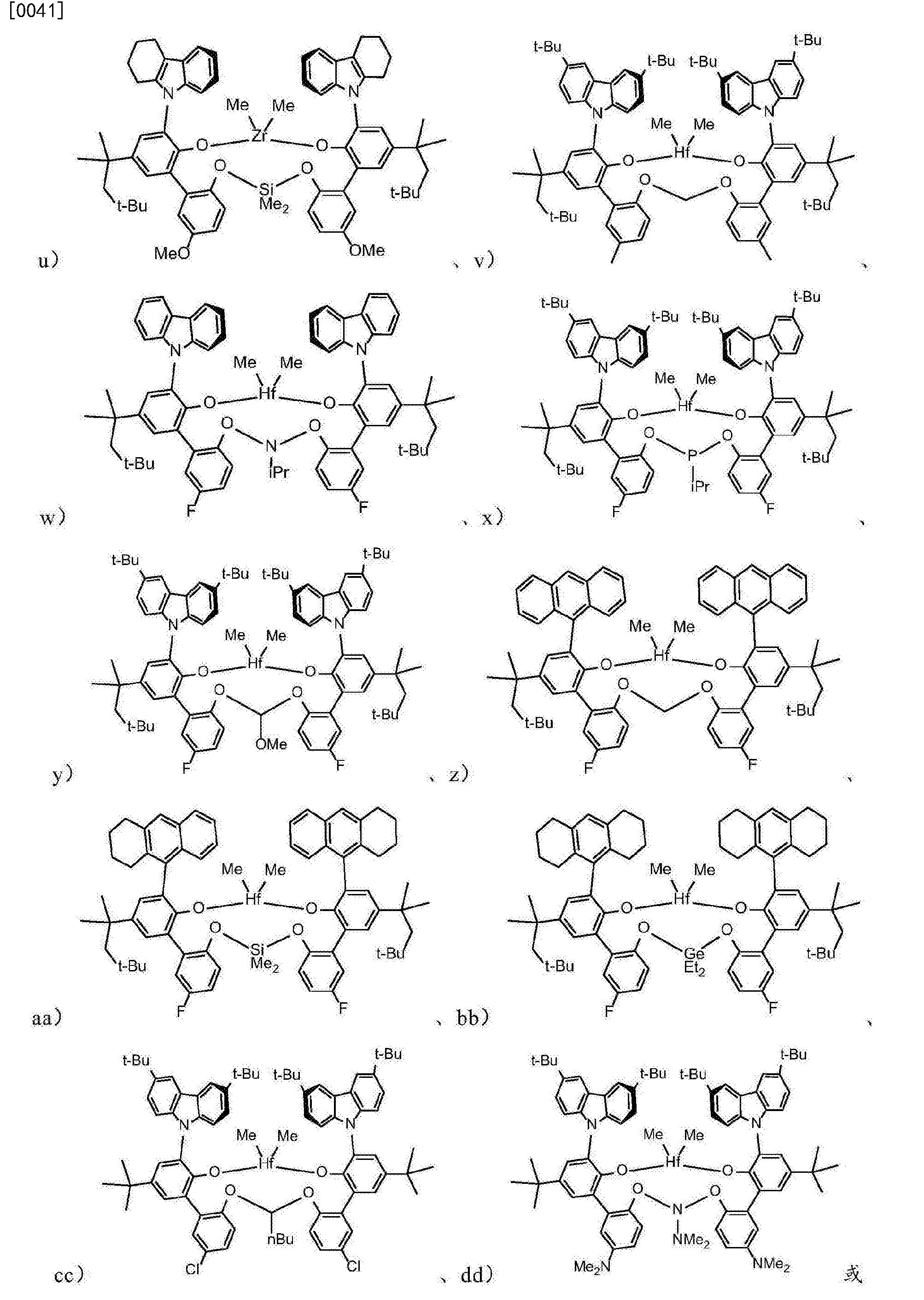 Figure CN107041138AD00141