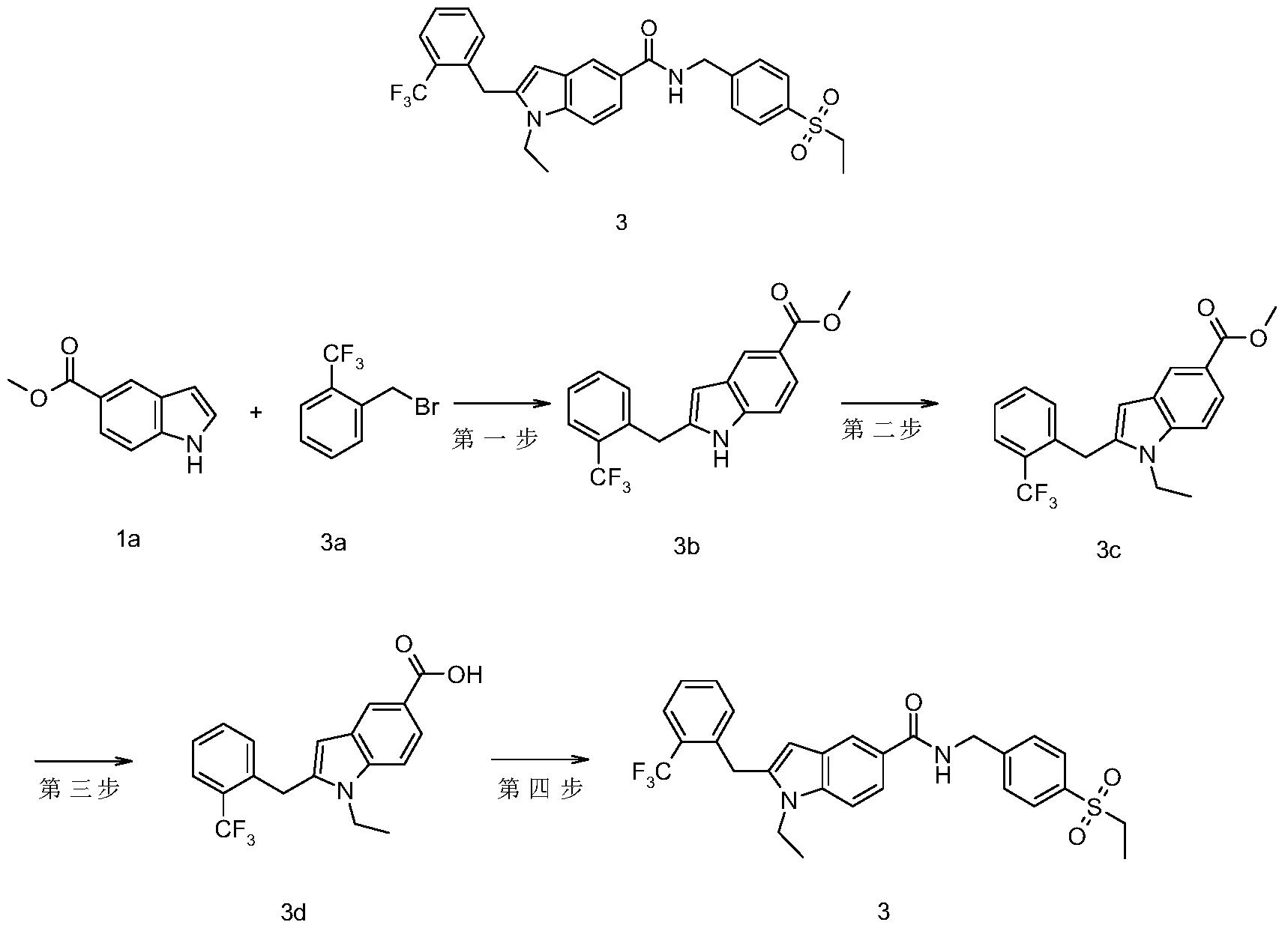 Figure PCTCN2017077114-appb-000047