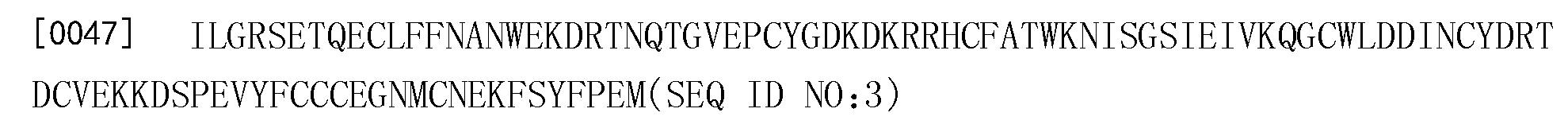 Figure CN101835485BD00093