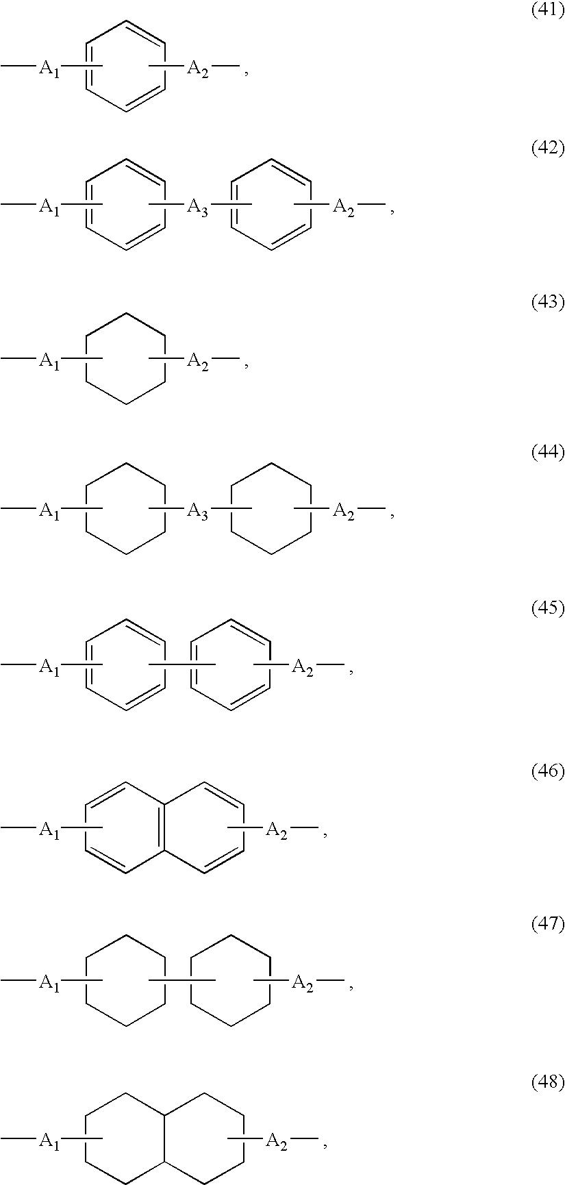 Figure US07138477-20061121-C00025