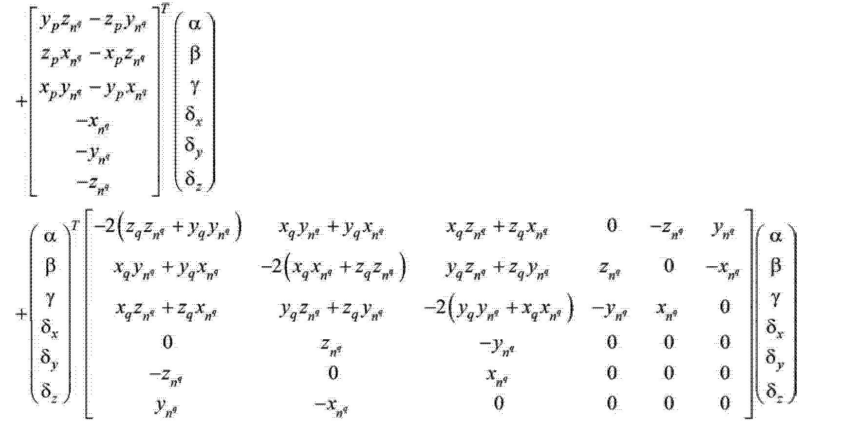 Figure CN102809364BD00091