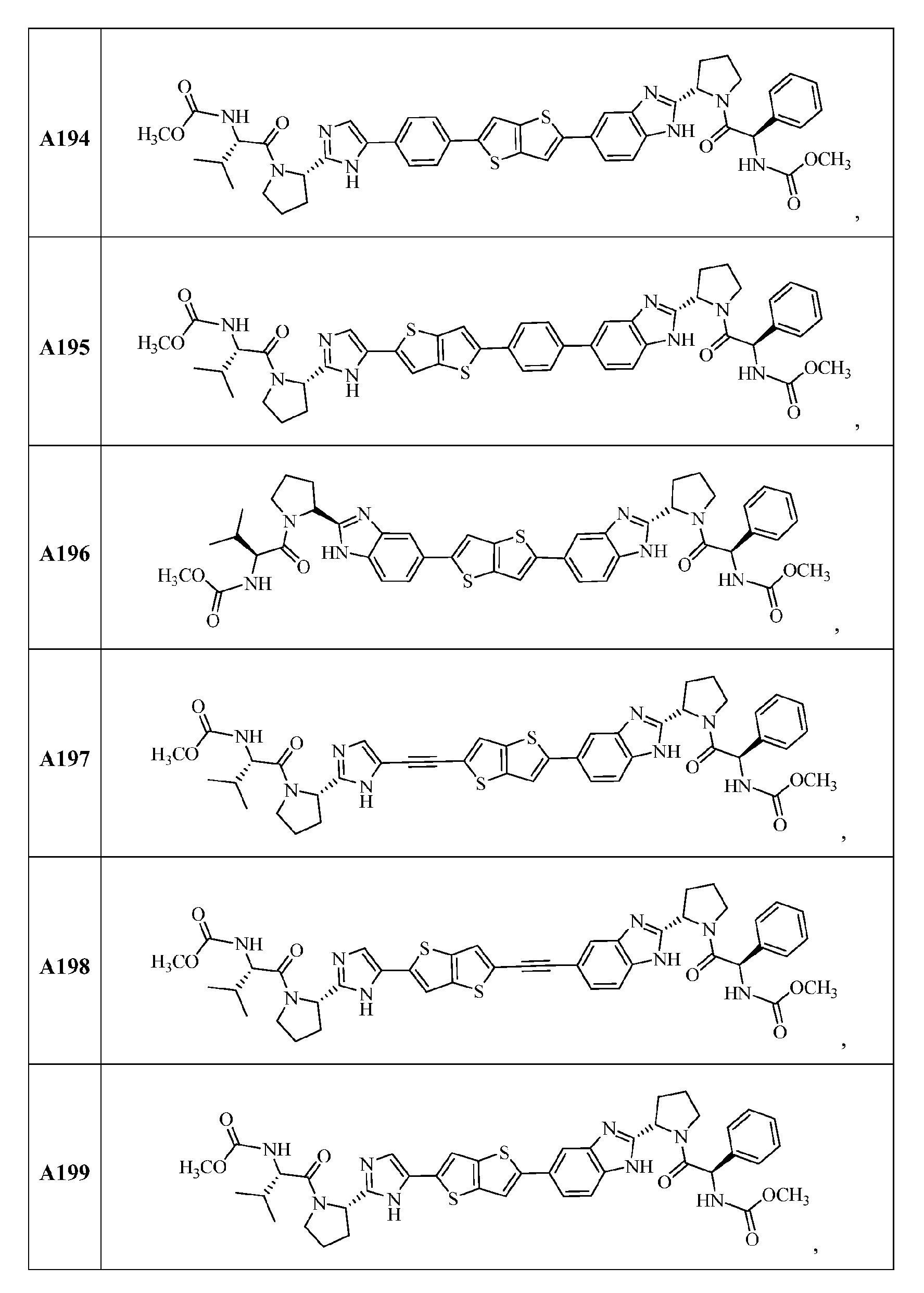 Figure pct00459