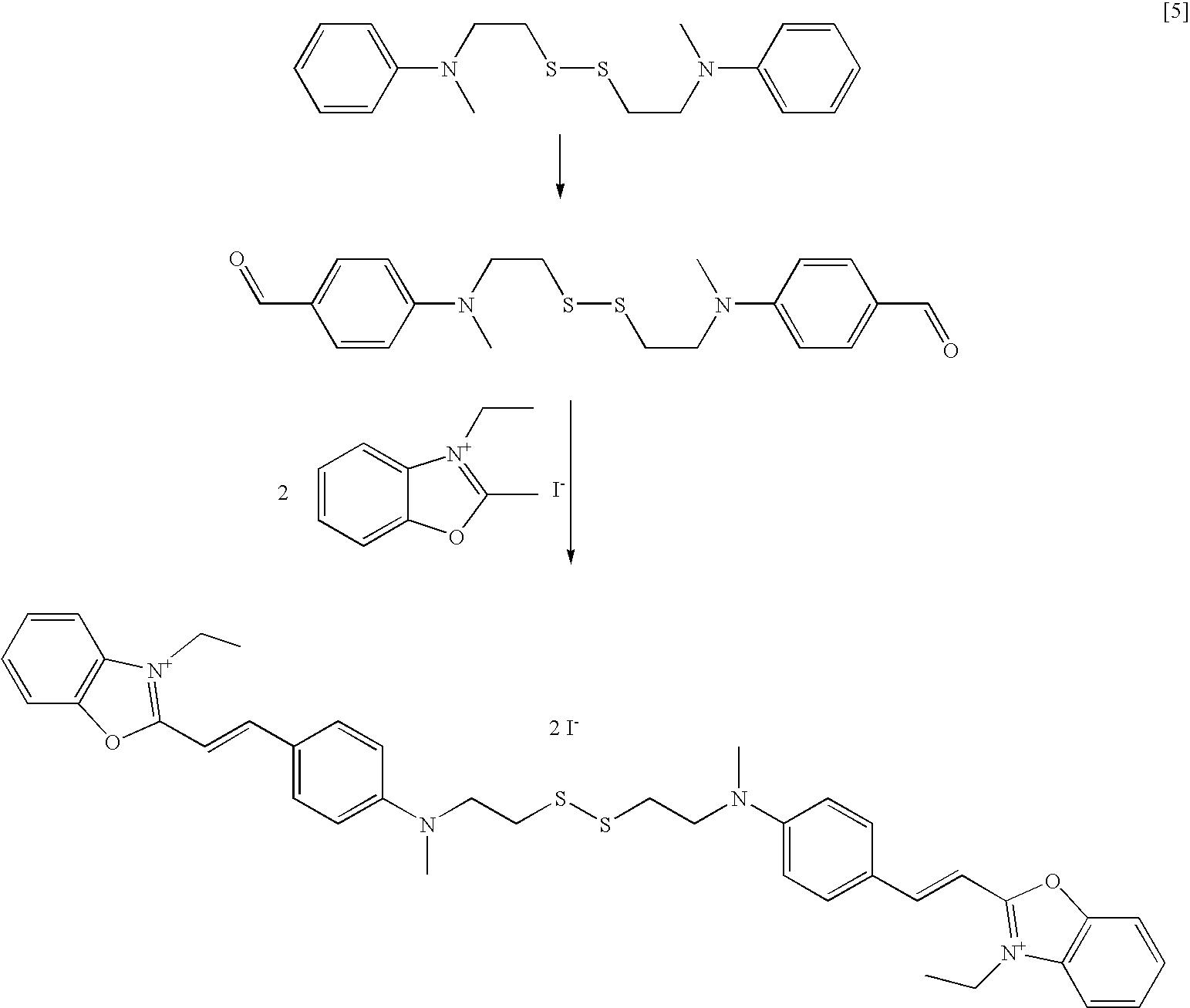 Figure US20090211038A1-20090827-C00043