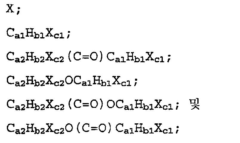 Figure 112010034685618-pct00007