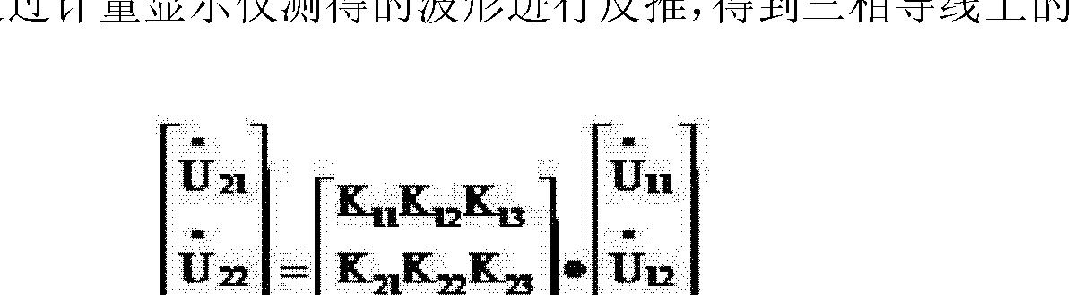 Figure CN101893654BC00021