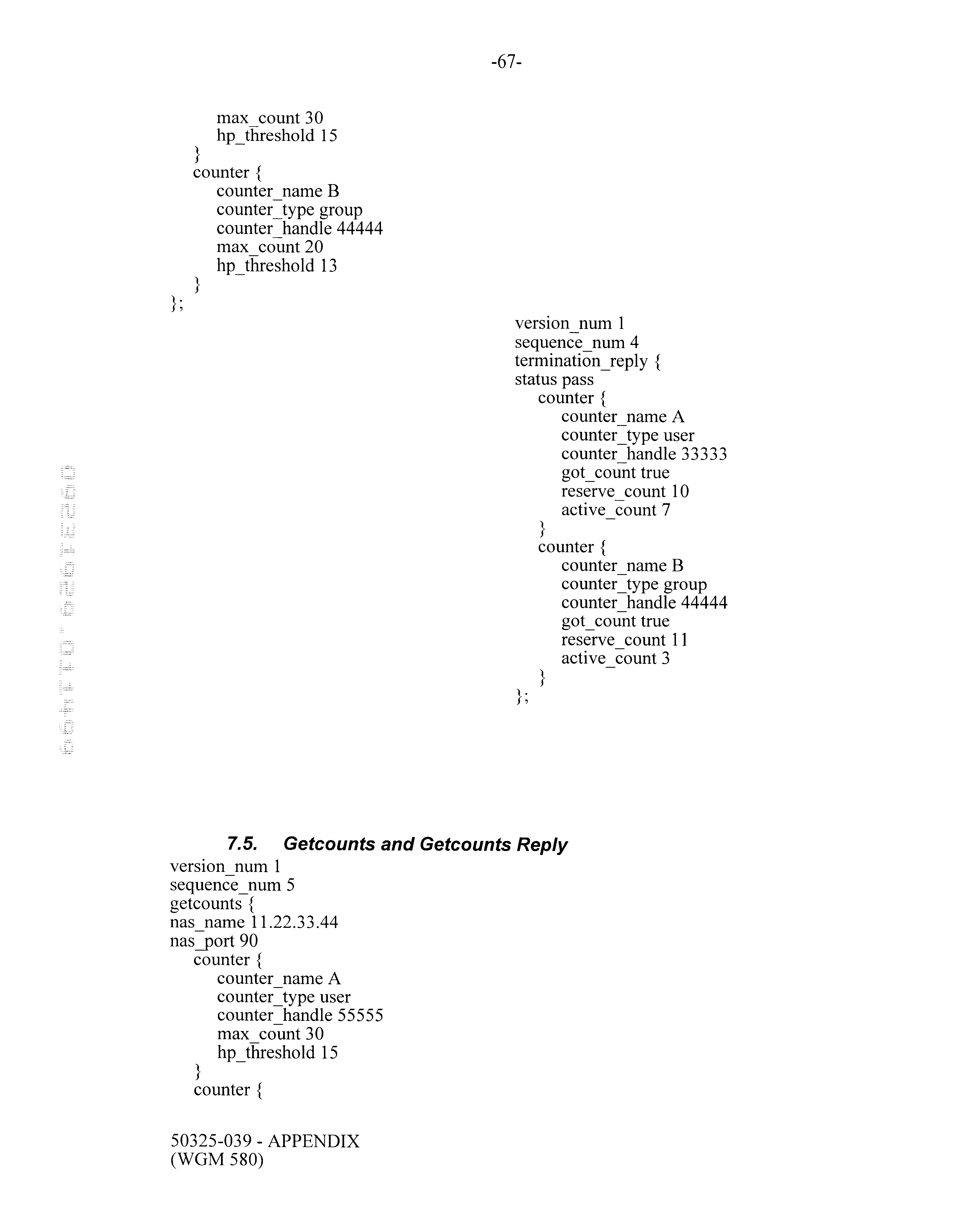Figure US06442608-20020827-P00018