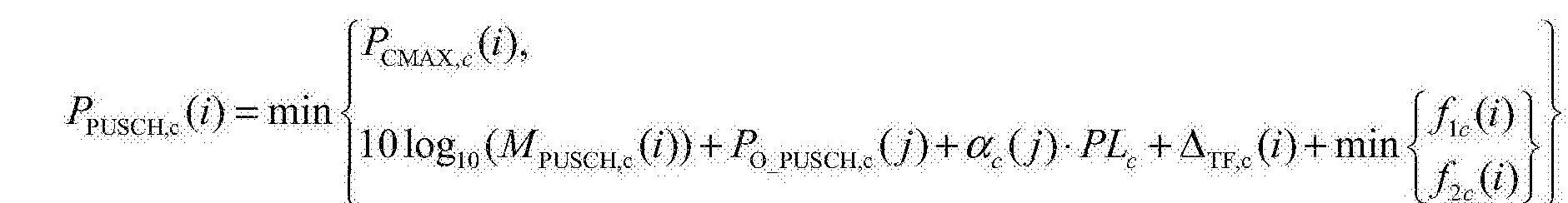 Figure CN108632971AD00272