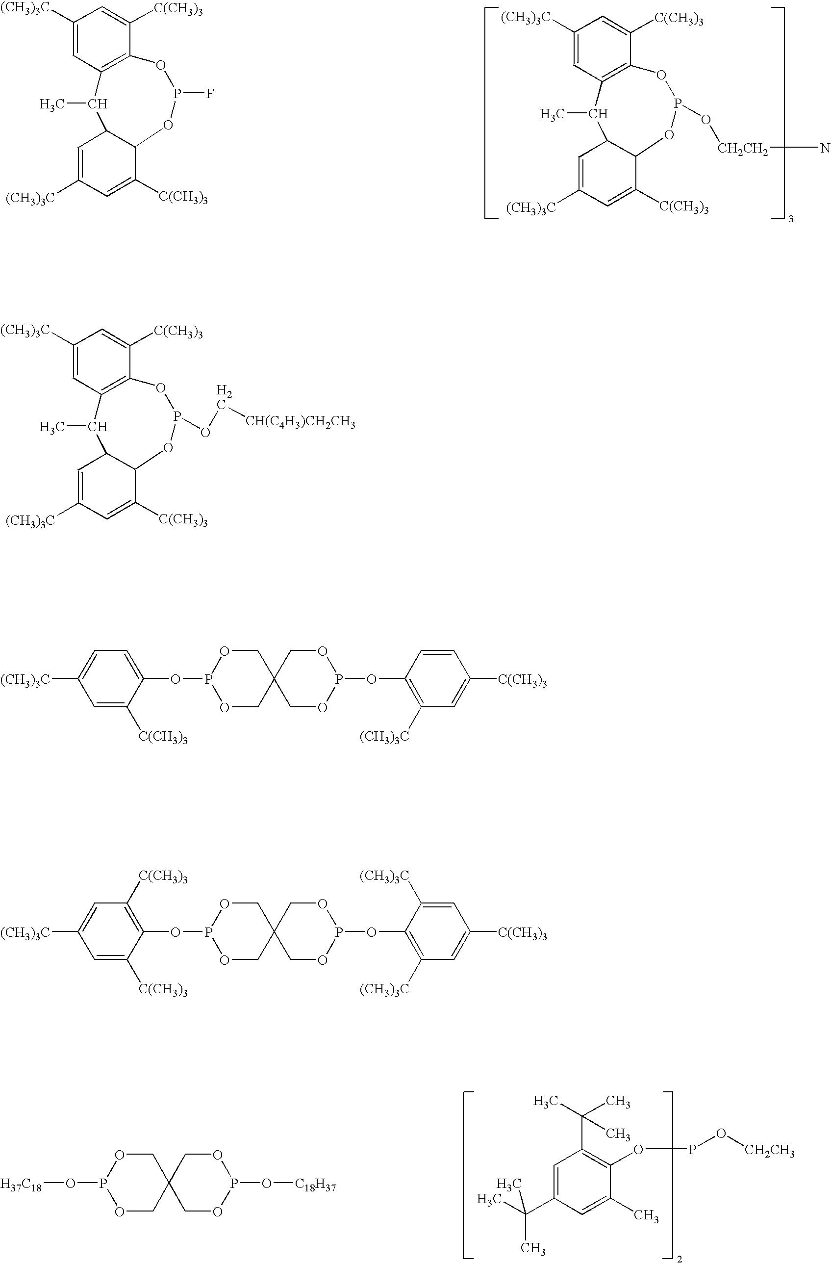 Figure US20040013882A1-20040122-C00016