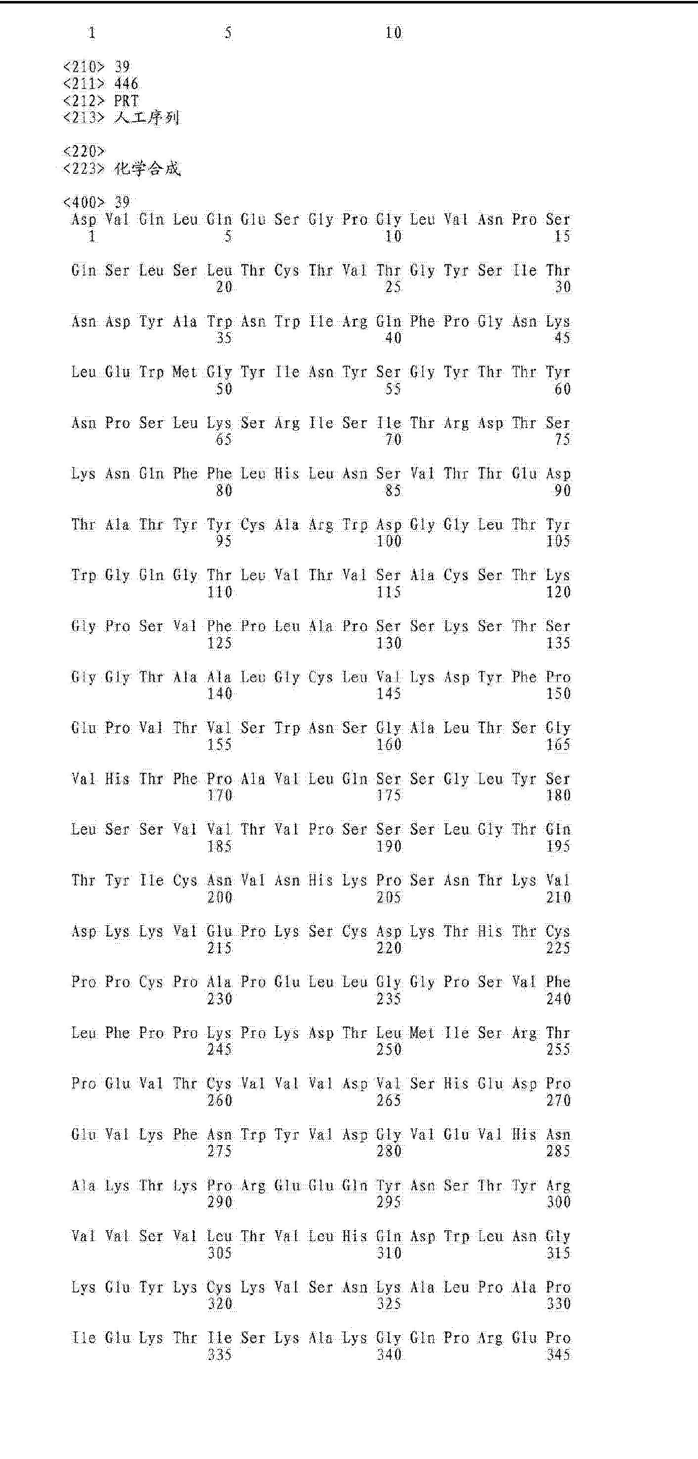 Figure CN103068406AD00831