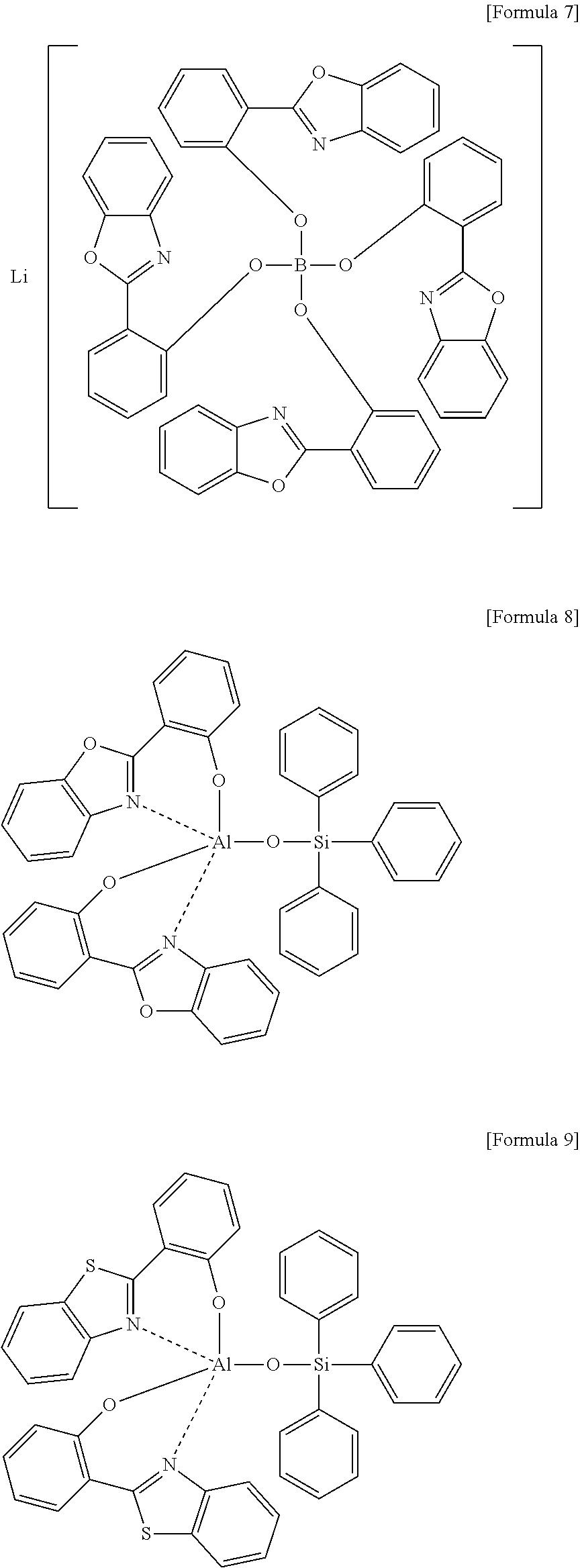 Figure US08994017-20150331-C00004