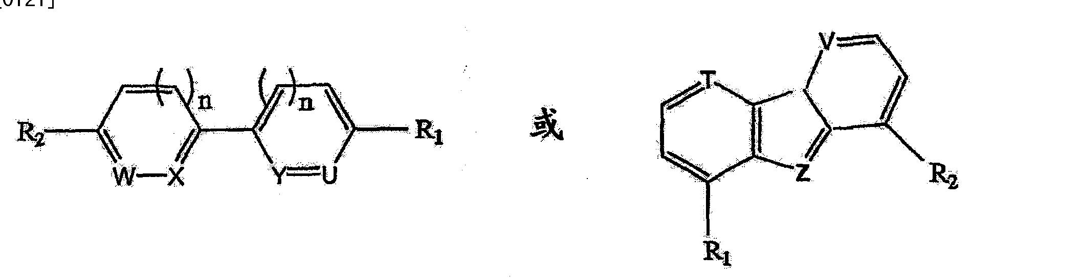 Figure CN101014857BD00171