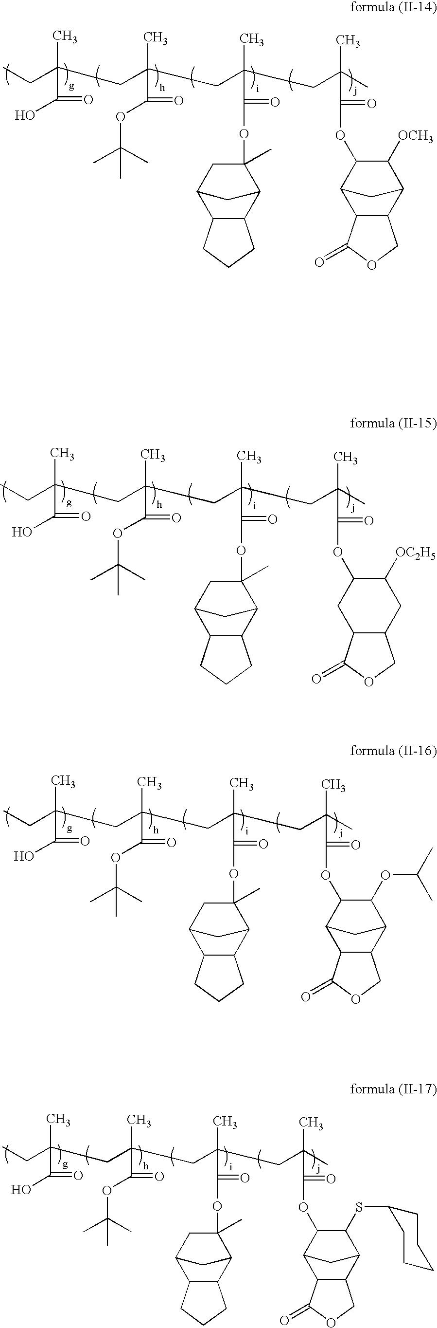 Figure US06703178-20040309-C00037