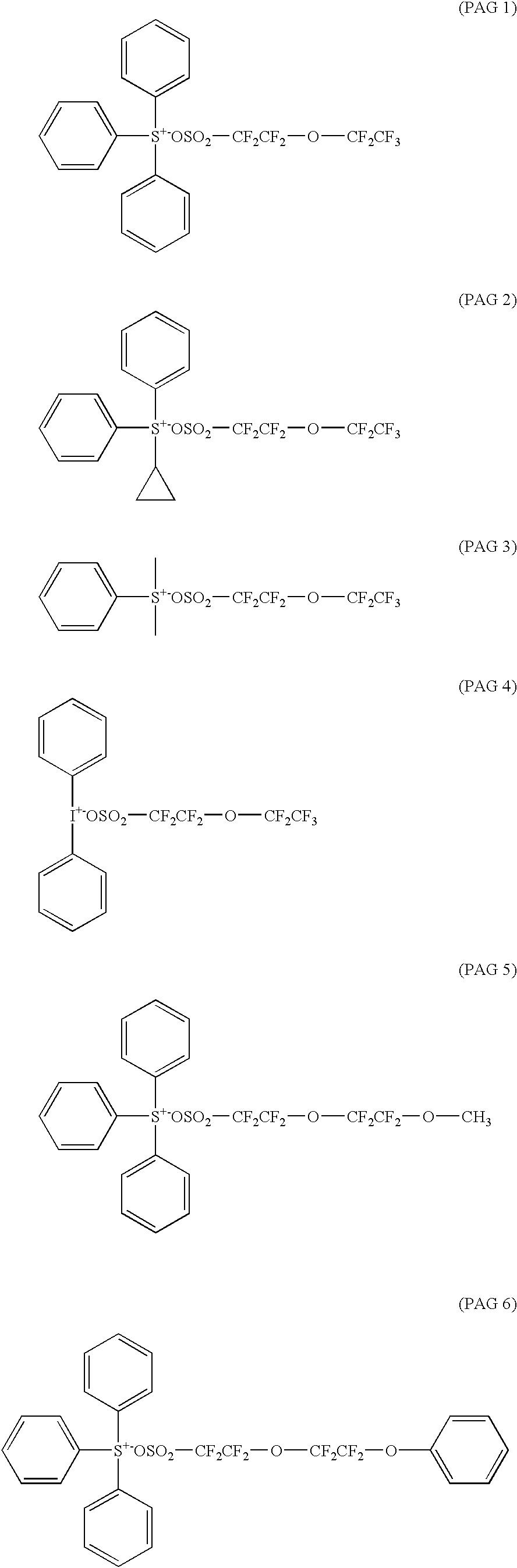 Figure US20030113659A1-20030619-C00036