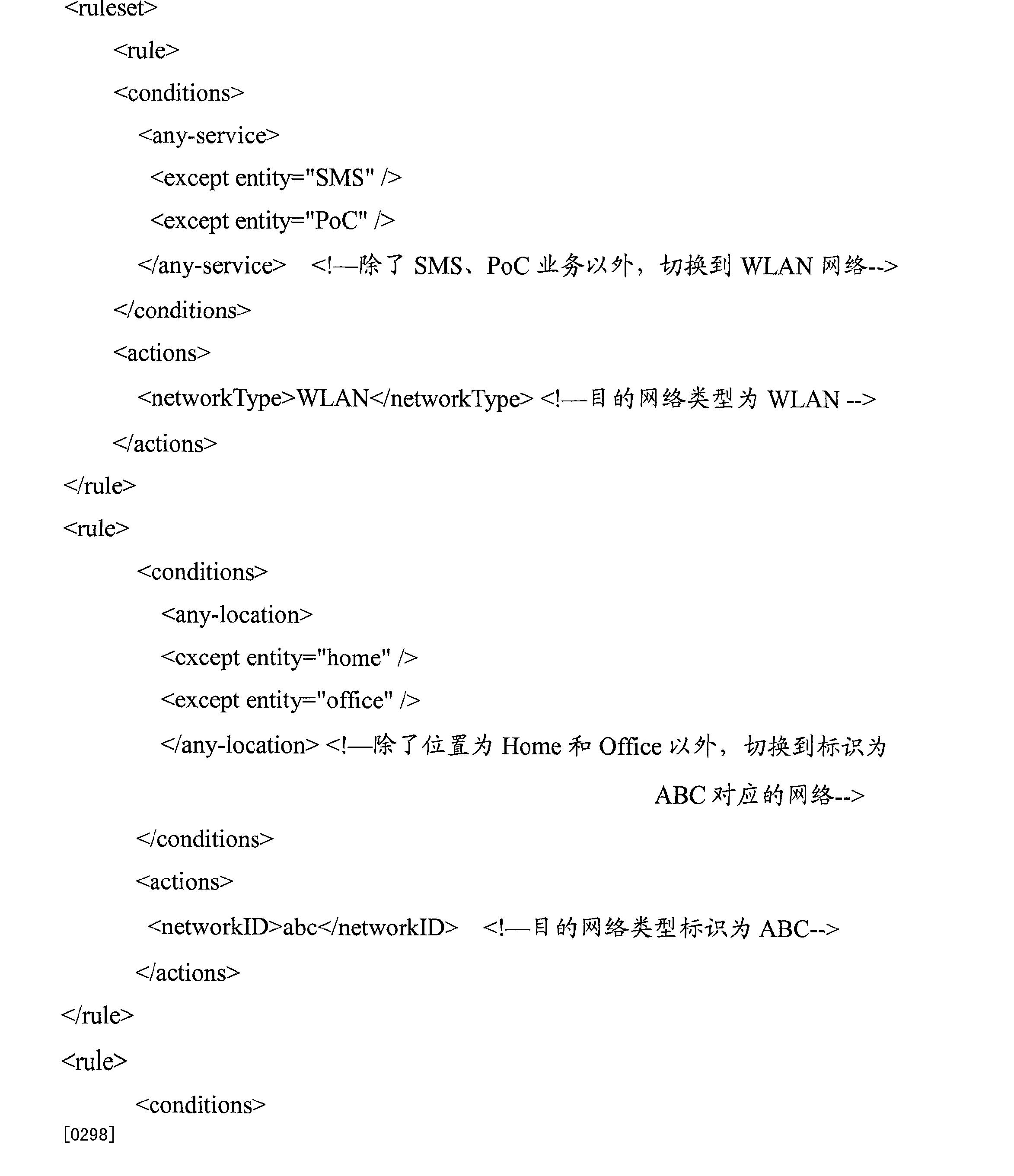 Figure CN101374295BD00271