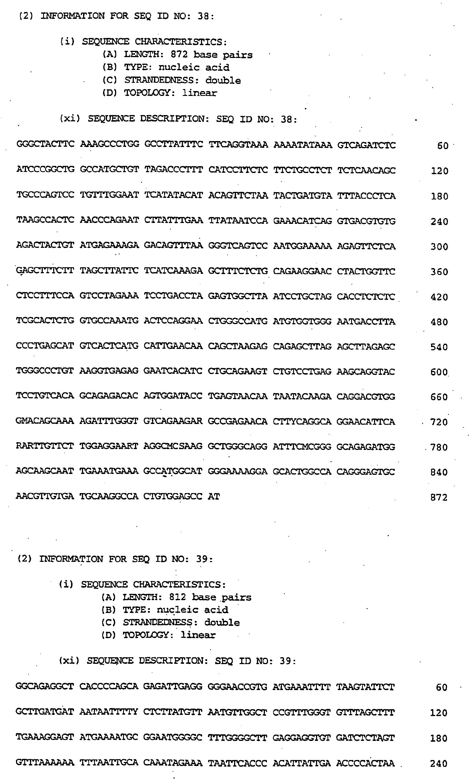 Box Control Fuse 812 0370 Trusted Schematics Diagram Fema Trailer Wiring Ep1428833a2 207 Human Secreted Proteins Google Patents