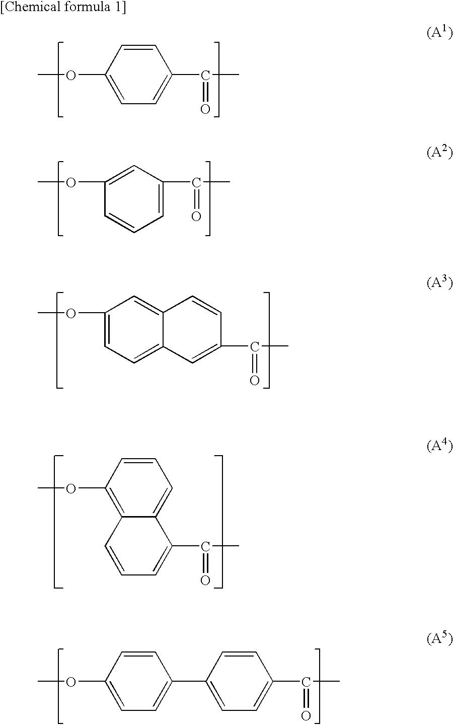 Figure US20070077416A1-20070405-C00001