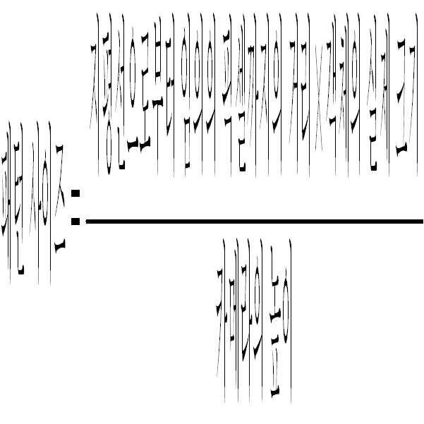 Figure 112012058842330-pat00001
