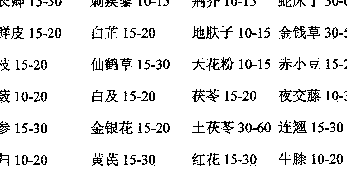 Figure CN101327298BD00031